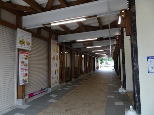 img2018-07-Yuubari-05.jpg