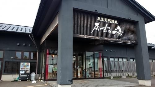 img2018-07-Yuubari-06.jpg