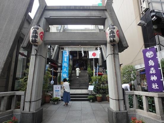 烏森神社 2