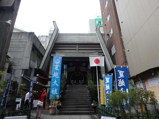 烏森神社 7