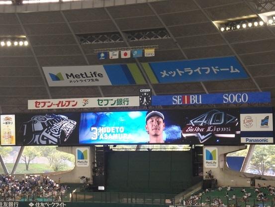 野球 12