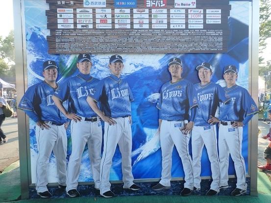 野球 13