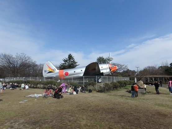 航空公園 3