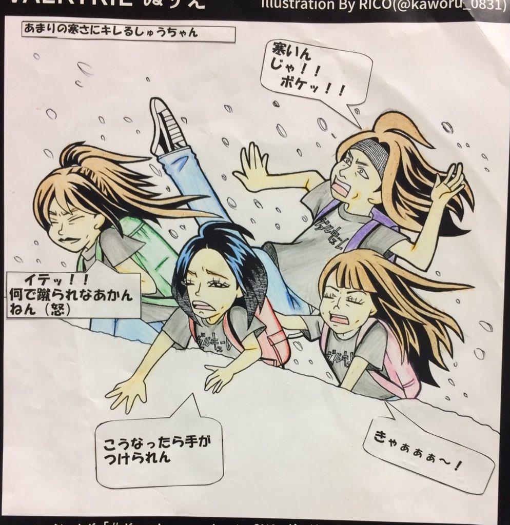 【VALKYRIEぬり絵コンテスト】ヴァルキューレぬり絵コンテスト--Genta-0078様