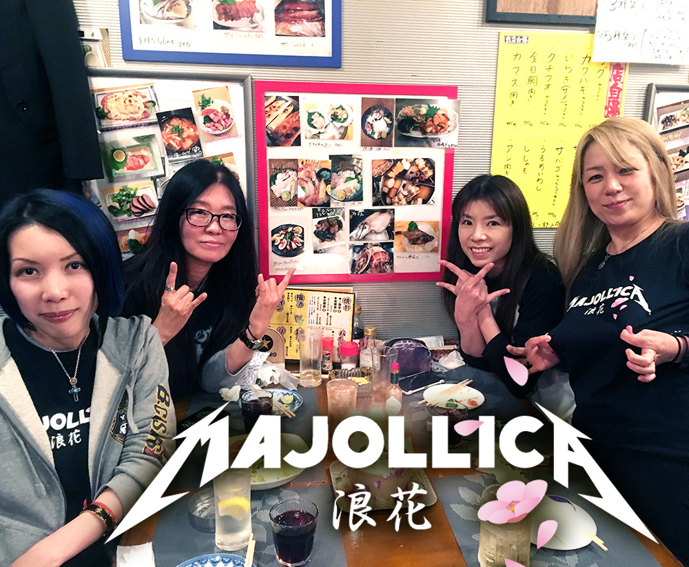 Majollica浪花(なにわ)2018(METALLICAのコピーバンド)