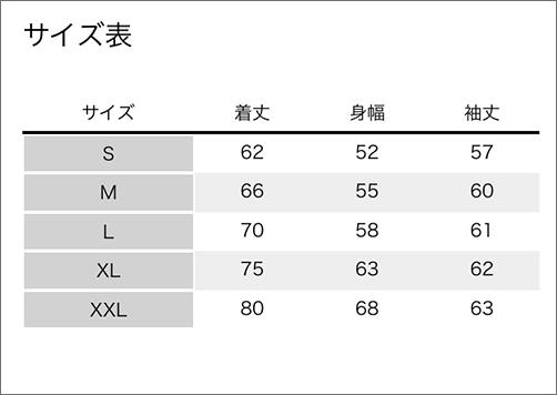 10オンス CVC スウェット フルジップパーカーサイズ表