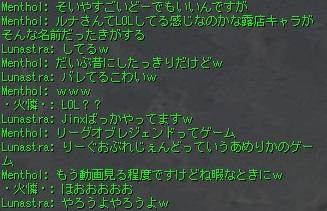 Shot00013.jpg