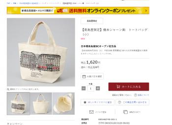 bag01.png