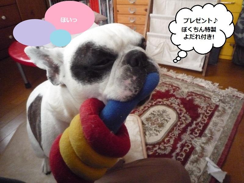 にこら201011to201108 3138