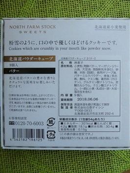 P2030905 (2)