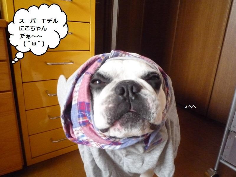 にこら201011to201108 3751
