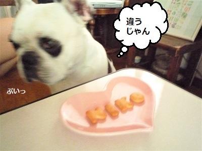 にこら201011to201108 5319 (2)