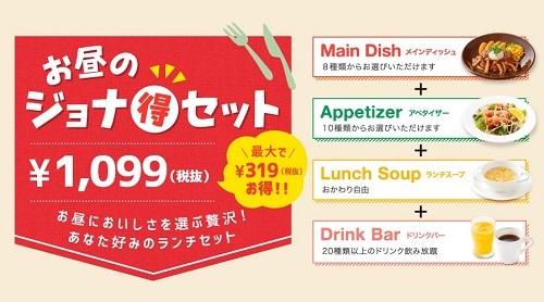special_201_7040j - コピー (2)