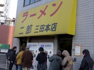ラーメン二郎 三田本店001