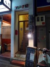 コジーナ邸 鶏やさい白湯ラーメンとイタリアンラーメン 本町阿波座001
