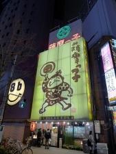 薩摩っ子ラーメン 北新地店001