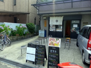 本町製麺所阿倍野卸売工場 中華そば工房007