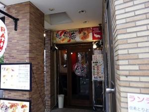 麺や 信希001