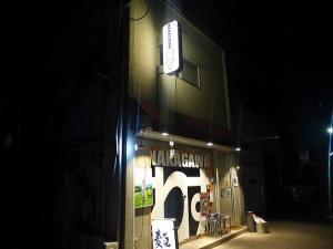 NAKAGAWA わず001