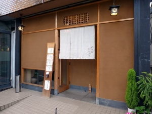 世田谷おかふく001