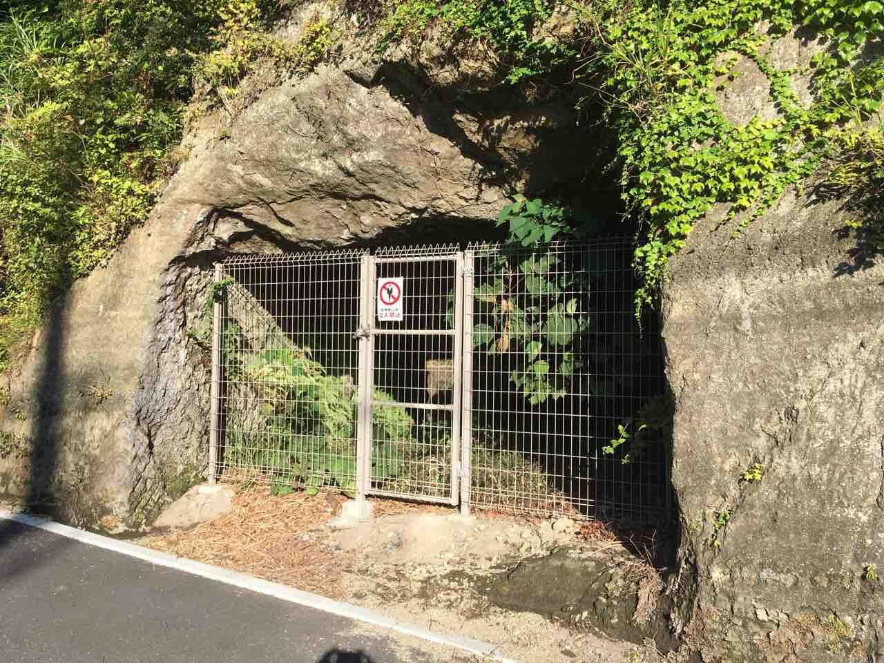 鎌倉市 深沢地区 地下壕