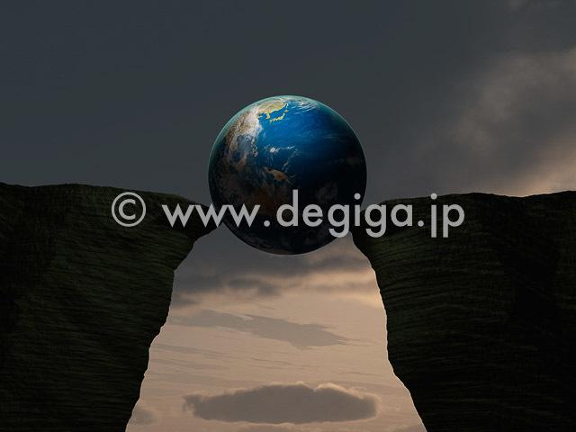 タイトル『EARTH UP』より地球の崖っぷちシーン