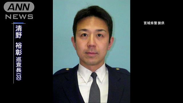 【仙台交番警官死亡】射殺された容疑者(21歳大学生)はサブマシンガンのような物も所持の画像2-2