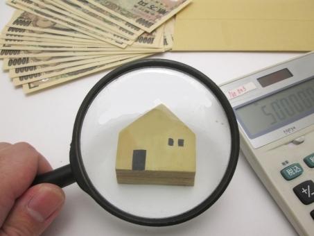 地震,建物倒壊,経済,住宅,家