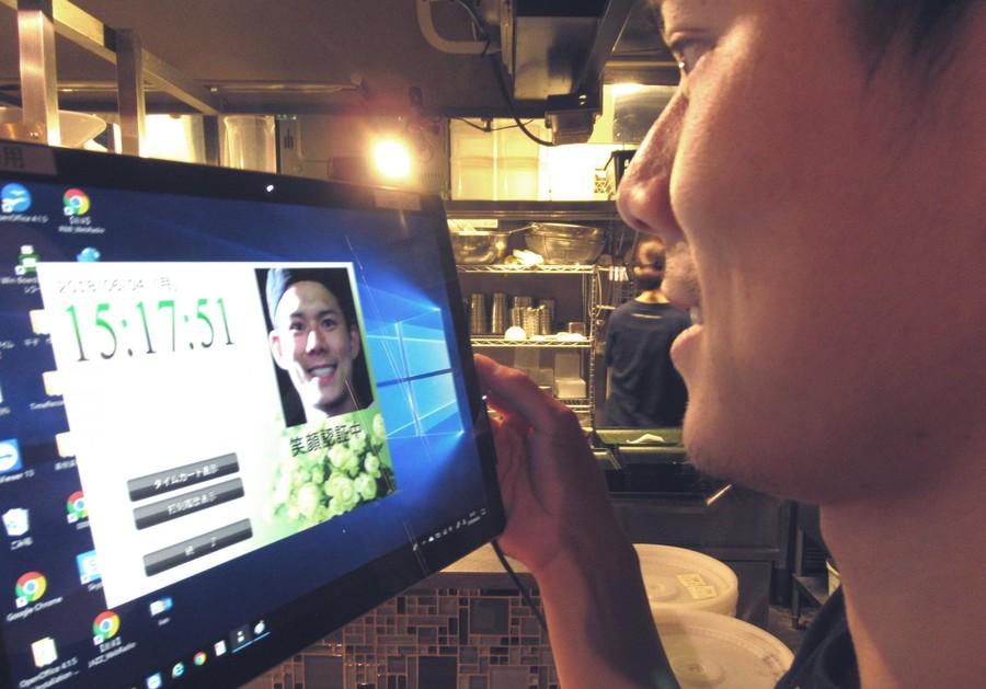 【出退勤管理システム】笑顔でないと出勤登録ができない!外食産業へ普及!の画像