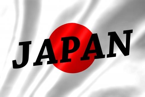 サッカー日本代表
