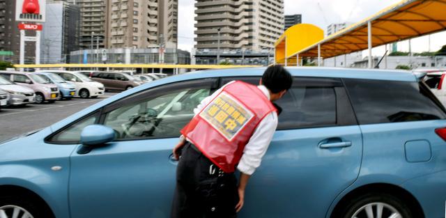パチンコ店の駐車場、車内の2歳女児を救助しようとした従業員に親怒り【炎天下】の画像
