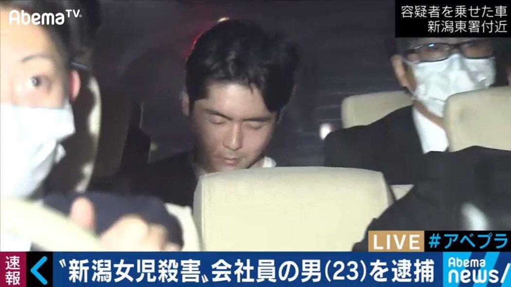 新潟女児殺害事件で逮捕された小林遼、4月に女子児童へのわいせつ事件で書類送検されていたの画像7-1