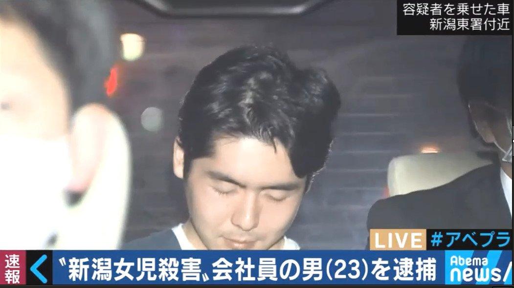 新潟女児殺害事件で逮捕された小林遼、4月に女子児童へのわいせつ事件で書類送検されていたの画像7-2