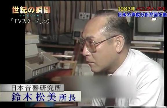 【音声データ】福田事務次官の声なのか?声紋鑑定の結果「95%以上、同一人物」2-1