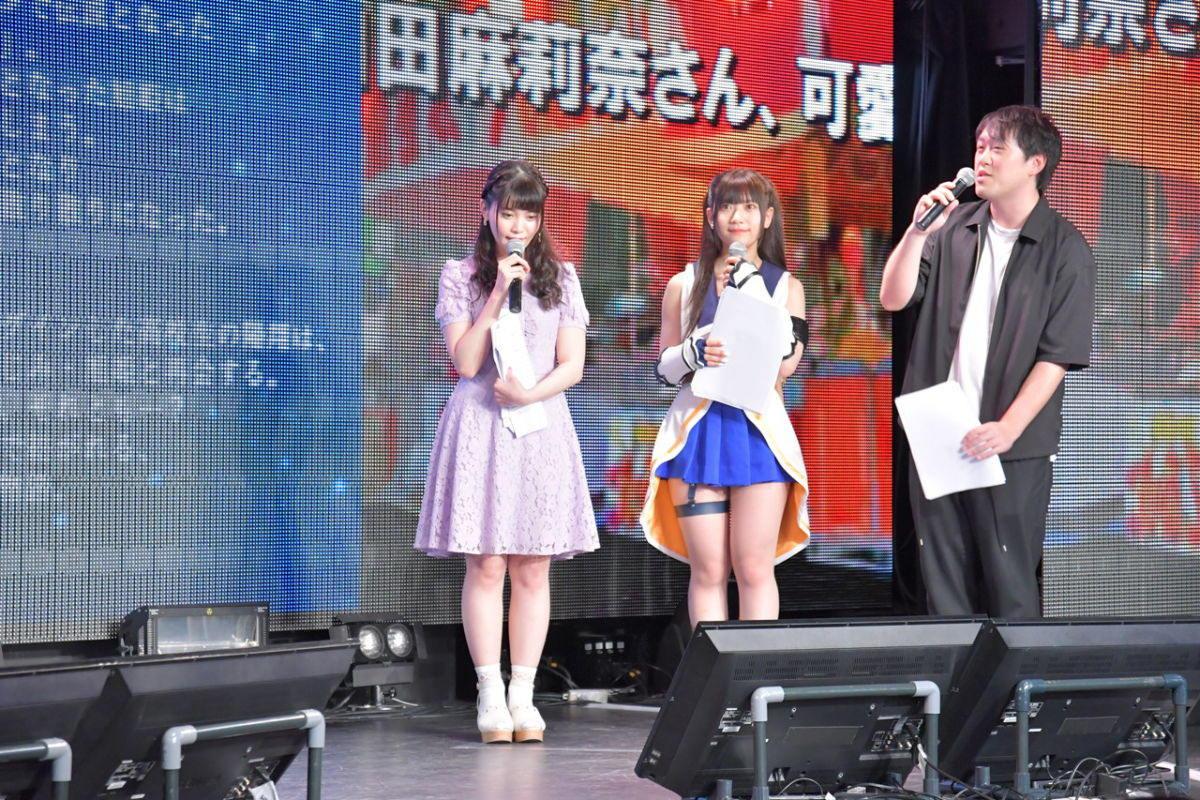 【TBS社員逮捕】10代の少女を誘拐、TBS「遺憾。深くおわびします」【余卿】の画像4-3