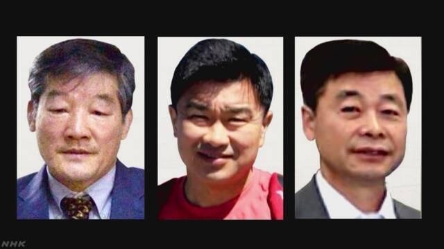 【トランプ大統領】北朝鮮に拘束のアメリカ人3人解放!の画像2-1