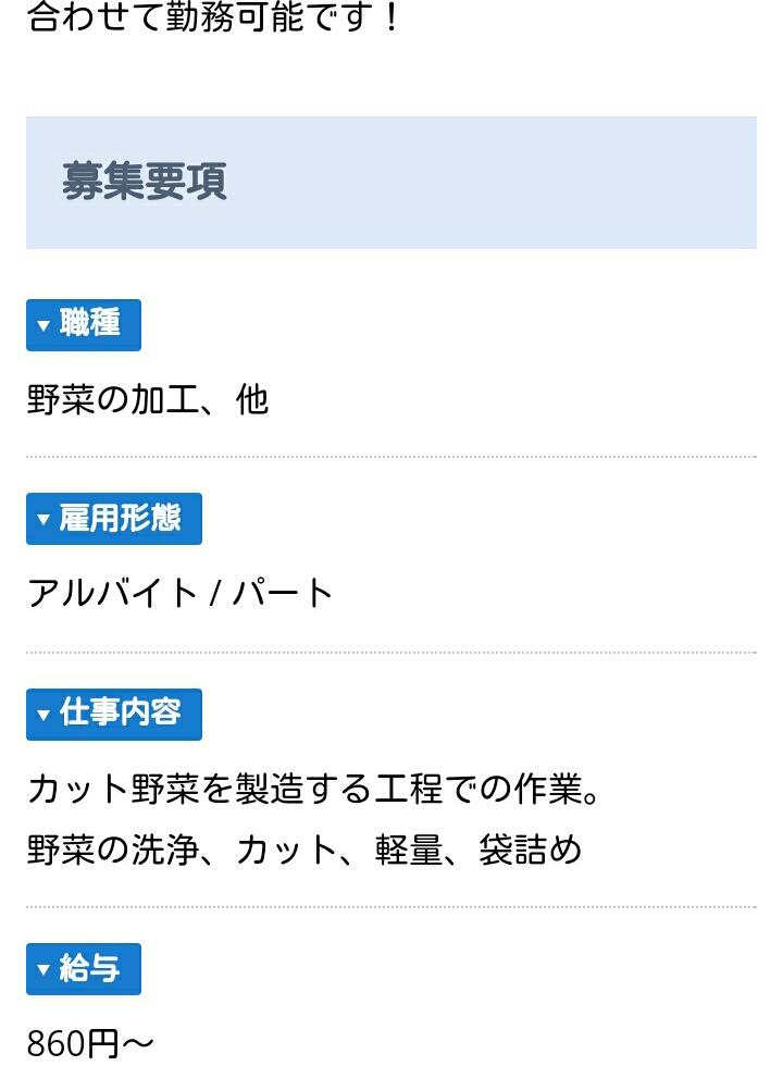 留学生ら違法に雇用容疑で「福岡中央青果」の社長ら書類送検、「日本人雇いたくても集まらず」