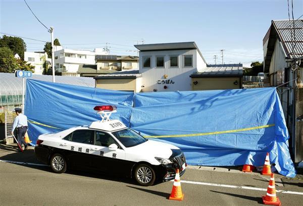 【仙台交番警官死亡】射殺された容疑者(21歳大学生)はサブマシンガンのような物も所持の画像2-1