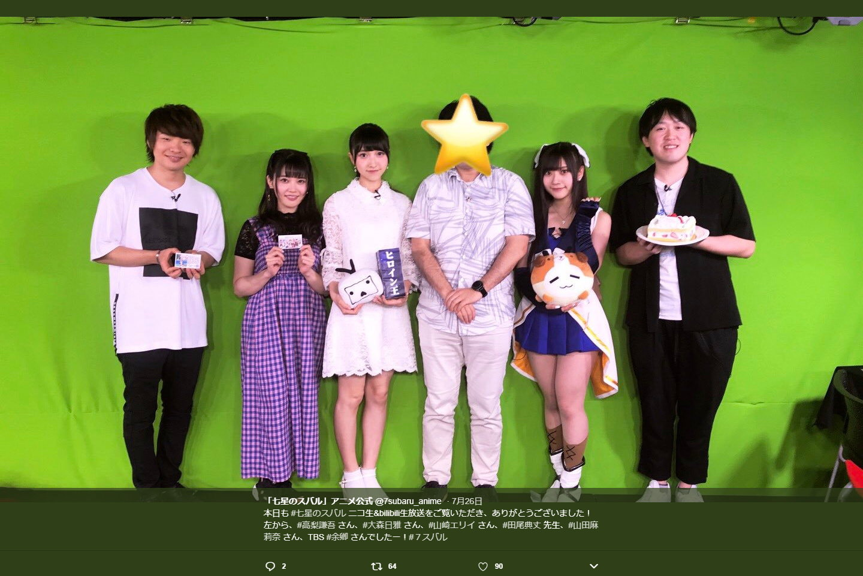 【TBS社員逮捕】10代の少女を誘拐、TBS「遺憾。深くおわびします」【余卿】の画像4-2