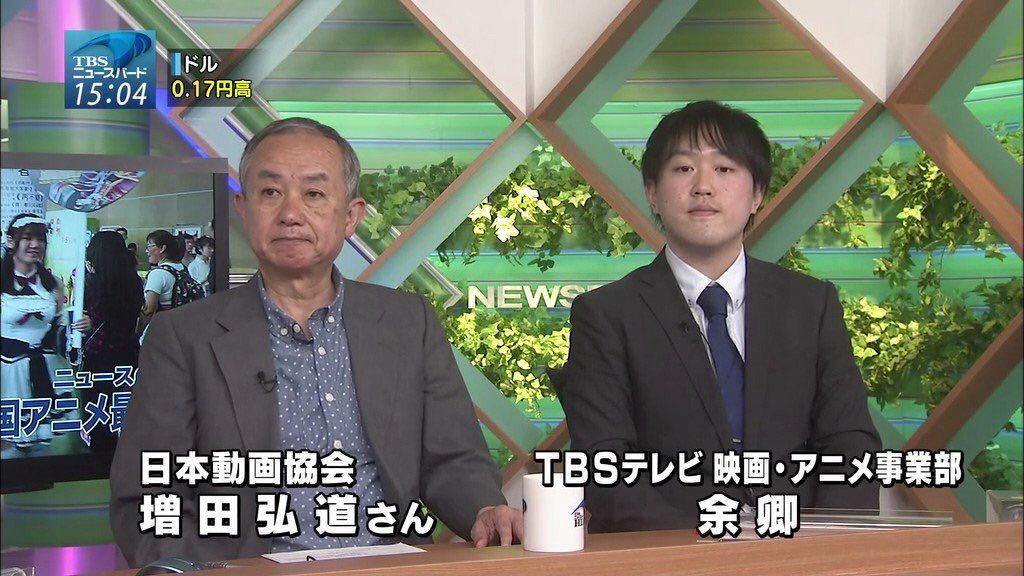 【TBS社員逮捕】10代の少女を誘拐、TBS「遺憾。深くおわびします」【余卿】の画像4-1