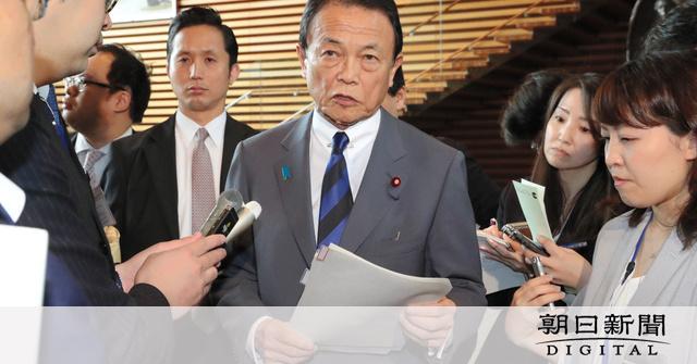 福田淳一財務次官の辞任、閣議で承認!退職金(5300万円)の支払いは留保!の画像