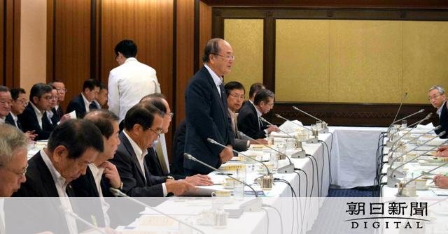 日本商工会議所会頭が厚労相に訴え!「各地の人手不足は悲鳴にも近い」やむを得ず賃上げの画像2-1