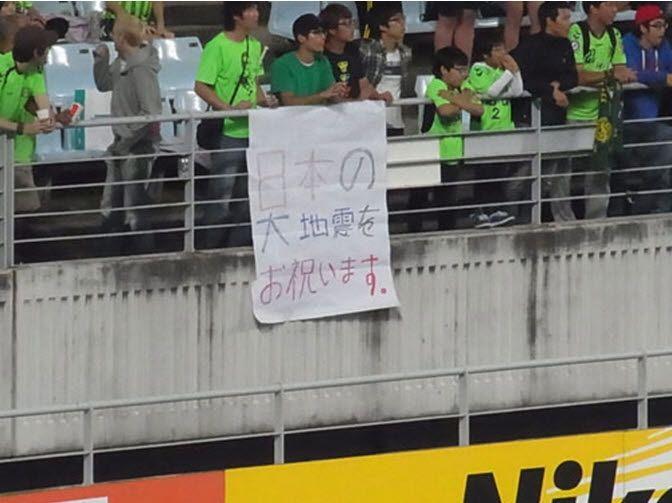 【北海道地震】安倍首相、文大統領「慰労の言葉」を無視「非礼な振る舞い」を日本人が心からお詫びの画像