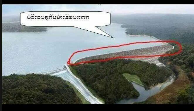 【ラオスのダム決壊】韓国のSK建設 「ダムは決壊ではなく一部が壊れただけ」の画像6-4