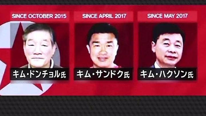 【トランプ大統領】北朝鮮に拘束のアメリカ人3人解放!の画像2-2