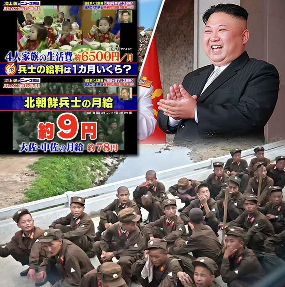 【米朝首脳会談】北朝鮮、金正恩のホテル代の肩代わり要求!約65万円の五つ星「フラトンホテル」の画像2-2