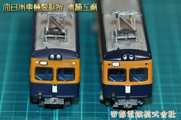 小田急2200形電車(平成30年09月21日)05