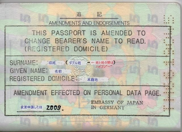 pass5 (640x463)