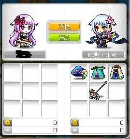 Maple_180801_220446.jpg