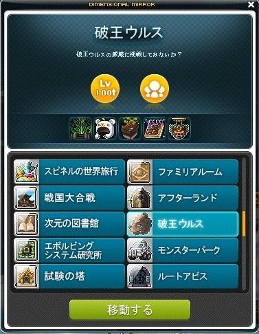 Maple_180807_104620.jpg